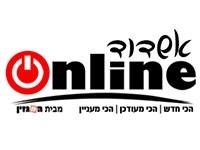 לוגו אשדוד אונליין