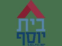 לוגו בית יוסף