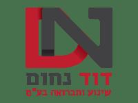 לוגו דוד נחום