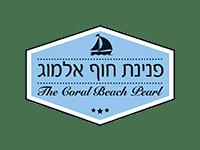 פנינת חוף אלמוג לוגו