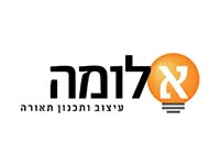 לוגו אלומה תאורה