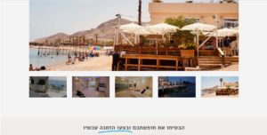 almog beach 3