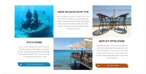 מידע אודות חוף אלמוג