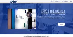 צור קשר KPMG